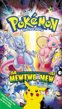 Bild Pokémon: The First Movie - Mewtwo strikes back