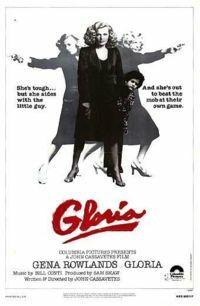 image Gloria