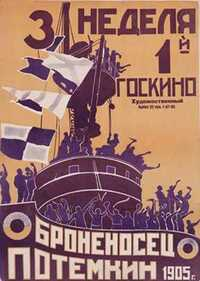 image Броненосец Потёмкин