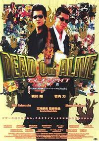 Bild Dead or Alive - Hanzaisha