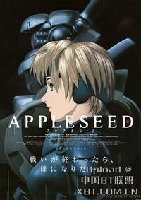 Bild Appleseed