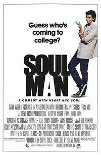 Bild Soul Man