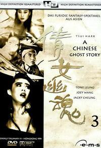Bild Sien lui yau wan III: Do do do