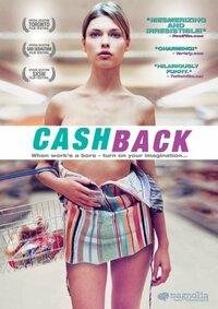 Bild Cashback