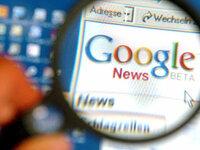 Bild Google - Die Macht einer Suchmaschine