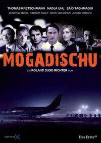 Bild Mogadischu