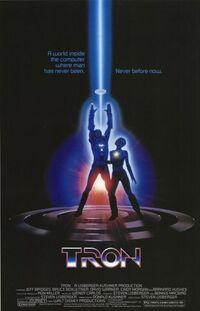 image Tron