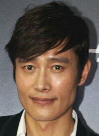 image Lee Byung-hun