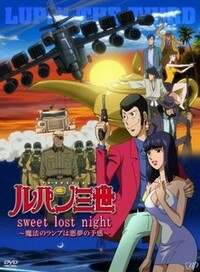 Bild Rupan sansei: Sweet lost night - Maho no lamp wa akumu no yokan