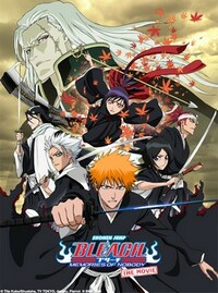 Bild Gekijōban Bleach: Memories of Nobody