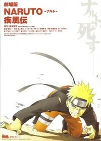 Bild Gekijōban Naruto Shippūden