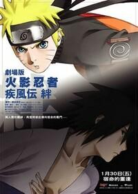 Bild Gekijōban Naruto Shippūden: Kizuna