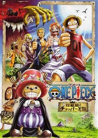 Bild One Piece: Chinjū tō no Choppā ōkoku