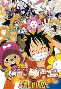 Bild One Piece: Omatsuri Danshaku to himitsu no shima