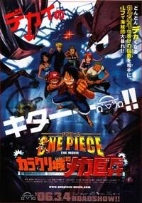 Bild One Piece: Karakuri jō no meka kyohei