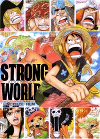 Bild One Piece: Sutorongu wārudo