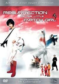 Bild Resurrection of the Little Match Girl