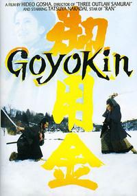 Bild Goyokin