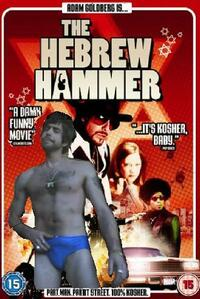 Bild The Hebrew Hammer