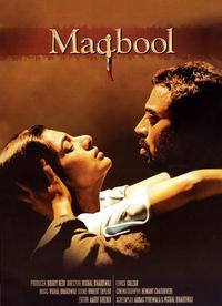 Bild Maqbool