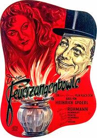 image Die Feuerzangenbowle