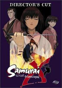 Bild Rurôni Kenshin: Meiji kenkaku roman tan: Tsuioku hen