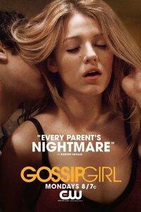 Imagen Gossip Girl