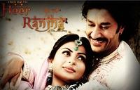 Bild Heer Ranjha