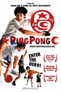 Bild Pin Pon