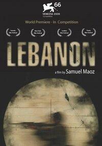 Bild Lebanon