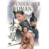 Bild Undercover Woman