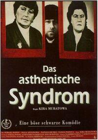 Bild Астенический синдром