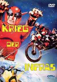 Bild Kamen Rider Super-1: The Movie