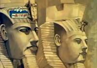 Bild Les premiers empires