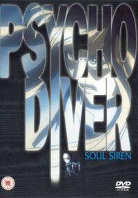 image Psycho Diver Masei Rakuryu