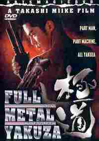 Bild Full Metal Gokudô