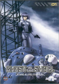 Ghost in the Shell: Stand Alone Complex > Ghost in the Shell: Stand Alone Complex