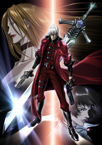 Bild Devil May Cry