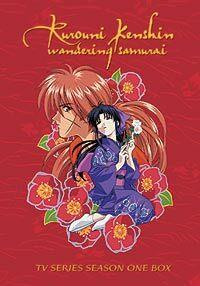 Bild Rurouni Kenshin