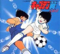 Bild Captain Tsubasa