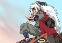 Bild Aiyashibaraku! Ero-sennin tōjō!