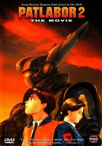 Bild Kidou Keisatsu Patlabor 2 the Movie