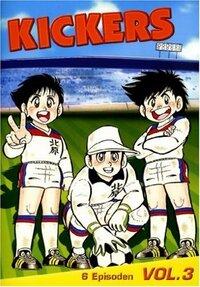 image Gambare! Kikkāzu
