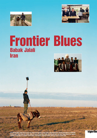 image Frontier Blues