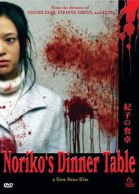 Bild Noriko no shokutaku