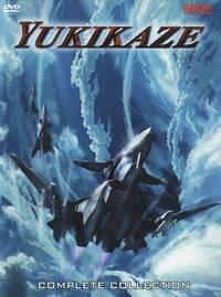 image 戦闘妖精・雪風 Sentō Yōsei Yukikaze