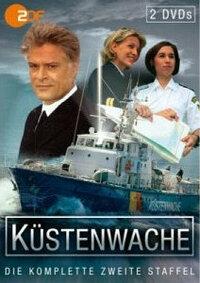 Bild Küstenwache