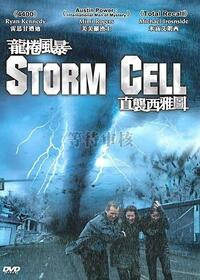 image Storm Cell