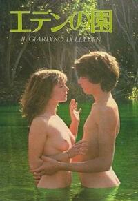 Bild Il giardino dell'Eden
