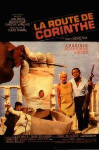 Bild La Route de Corinthe